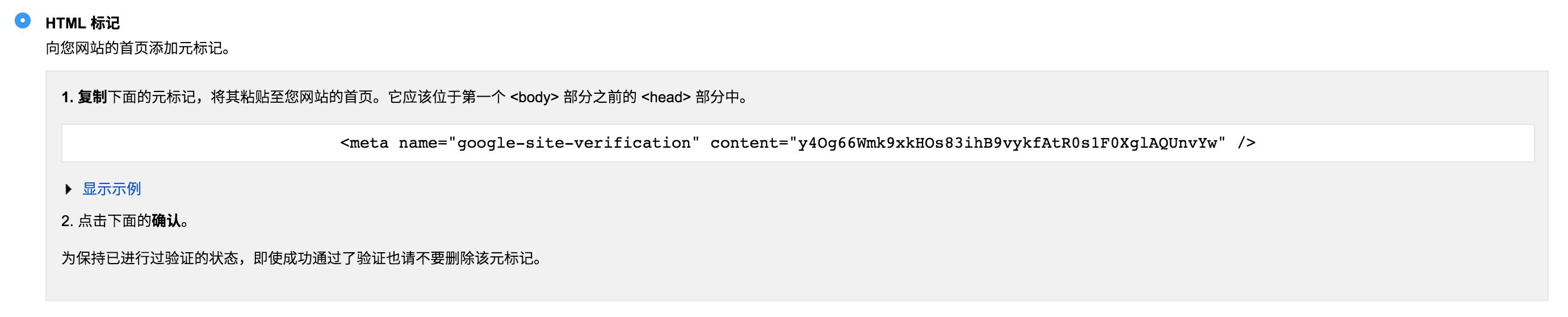 HTML标签验证